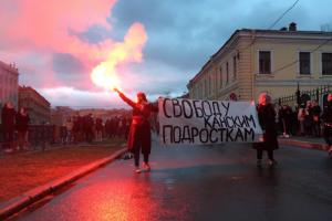 СК попросил СПбГУ провести исследование о том, почему подростки выходят на митинги