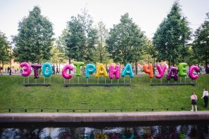 На Новой Голландии выставили объемную разноцветную надпись «Это страна чудес». Вот фото этой инсталляции
