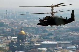 Как пройдет День ВМФ. Парады в центре Петербурга и Кронштадте, перекрытия, пролет авиации и визит Путина