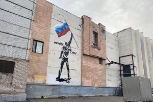 В Петербурге уничтожат мурал с Фредди Меркьюри в поддержку российских олимпийцев. Его не согласовали с собственником здания и администрацией