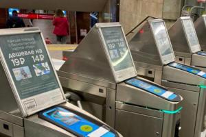 Утром в петербургском метро произошел сбой: банковские карты не принимали, оплатить проезд можно было наличными