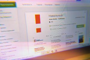 В России начали блокировать приложение «Навальный». В частности, оно не работает у клиентов оператора «Билайн»