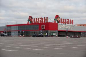 «Ашан» за полгода закрыл 17 супермаркетов в России из-за «неудовлетворительных результатов»