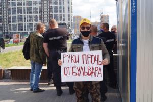 На пешеходном бульваре у станции «Девяткино» хотят возвести фуд-молл. Жители и чиновники против, но суд поддержал застройщика