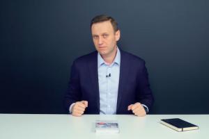 Суд оставил в силе решение о признании ФБК и штабов Навального экстремистскими организациями