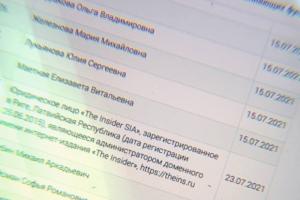 «Бумага» и еще полсотни российских медиа участвуют в акции солидарности с «иноагентами». Пройдите наш опрос про отношение к «иноагентству» и «нежелательности»