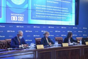 В России к следующим выборам появится единая система онлайн-голосования
