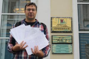 Петербуржцы просят сохранить детсад на Большой Пушкарской, который планируют снести вместе с домом Басевича