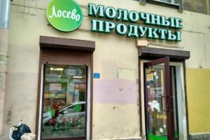 Производителю фермерских продуктов «Лосево» грозит банкротство. Предприятие сокращает сеть магазинов и законсервирует ферму
