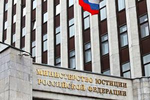 Минюст внес в список СМИ-иноагентов еще четыре организации. Их по требованию закона создали журналисты, уже внесенные в реестр