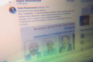 Главный мем петербургских выборов — три Бориса Вишневских. Горожане пытаются их различить и ищут других двойников — Стэтхэма, Киану Ривза… Обновлено