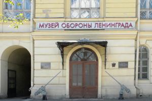 Власти сделают бесплатным вход в Музей блокады в Соляном переулке и его филиал на площади Победы