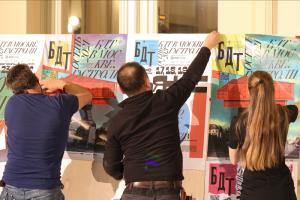 Что смотреть в БДТ в новом сезоне — спектакли по текстам Шукшина и Хармса и «Преступление и наказание» японского режиссера