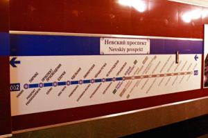 Вход на станцию «Невский проспект» ограничат по вечерам. Там начинается ремонт эскалатора