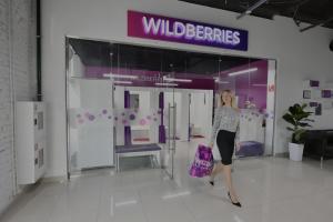 Сотрудники Wildberries потребовали пересмотреть оплату труда в компании. Ретейлер заявил, что зарплата снизилась у тех, кто не достиг нужных результатов