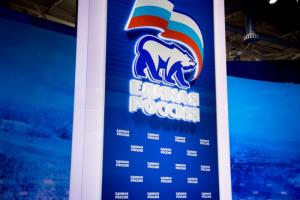 Предварительные итоги выборов в Госдуму в одной картинке. В лидерах — «Единая Россия» и КПРФ