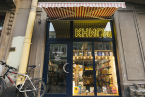 Шесть петербургских магазинов, где можно получить скидку или подарок с нашим новым приложением «Ништяки» ✨