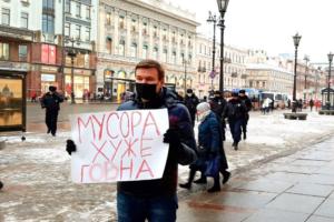 Двое полицейских в Петербурге потребовали от активиста по 100 тысяч рублей моральной компенсации из-за плаката