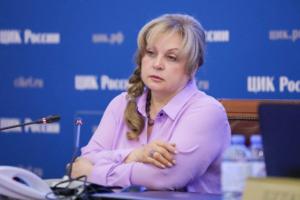 Как Элла Памфилова уже пять лет воюет с петербургским избиркомом из-за выборов. Хроника