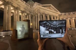 В Петербурге запустили проект «Блокадные маршруты». С помощью телефона и наушников можно посмотреть, как выглядели 12 локаций во время блокады