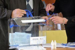 DOXA: студентам СПбГУ предложили «немножечко пофальсифицировать выборы» за 15 тысяч рублей
