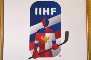 Показываем логотип чемпионата мира по хоккею — 2023, который пройдет в Петербурге. Создатели вдохновились картиной Малевича