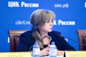 ЦИК потребовала отменить итоги голосования на выборах в ряде избирательных участков Петербурга и обратилась в СК и Генпрокуратуру