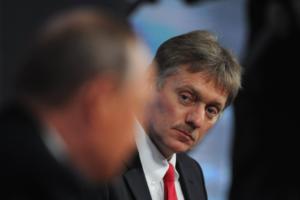 «Конкурентные, прозрачные, честные и справедливые». Песков рассказал, что думает о выборах Владимир Путин