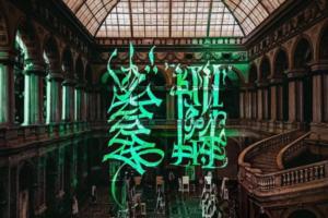 Покрас Лампас показал новую проекцию. Она создана в выставочном зале Академии имени Штиглица