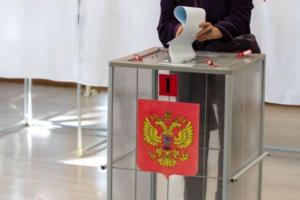 В России признали нежелательной организацию по наблюдению за выборами ENEMO. В нее входит движение «Голос»