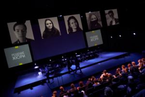 Кто получил петербургскую театральную премию для молодых «Прорыв»? Рассказываем о лауреатах