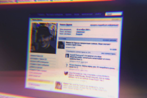 Время ностальгии! В этом материале читатели «Бумаги» вспоминают регистрацию во «ВКонтакте», онлайн-ферму и ажиотаж вокруг статусов и альбомов — к 15-летию соцсети