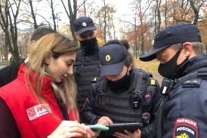 Петербургская полиция сорвала акцию «Собака-Обнимака», сообщают очевидцы. Неизвестно, была ли она согласована