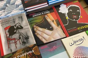 «Бумкнига» — петербургское издательство авторских комиксов. Что у них почитать?