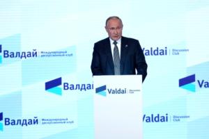 «Формируя свои подходы, мы будем руководствоваться принципами разумного консерватизма». Главное из речи Путина на Валдайском форуме