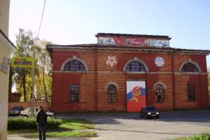 В Кронштадте за 480 миллионов рублей выставили на продажу бывший военный завод. Его предлагают приспособить подгостиничный комплекс