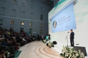Владимир Путин планирует посетить Петербургский международный культурный форум. Он пройдет с 11 по 13 ноября