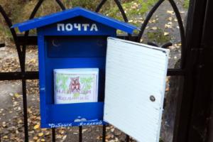Школьник повесил почтовый ящик в парке — теперь посетители оставляют там записки о своих мечтах. Это не сказка, а реальная история из Выборга