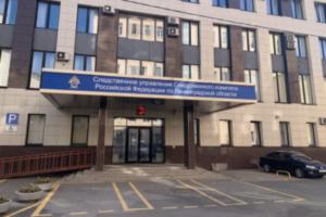 СК задержал подозреваемого в похищении беременной женщины из Гатчины. Ее не было дома восемь дней