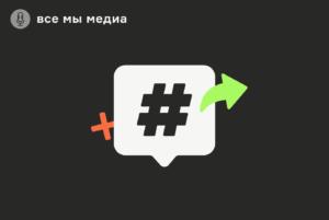 Зачем мы участвуем в онлайн-флешмобах и к чему они могут привести? В подкасте «Все мы медиа» обсуждаем #MeToo, флаги на аватарках и солидарность в соцсетях
